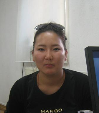 Nomin-Erdene