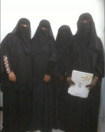 Arzaq/mhariq Group