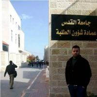 Imad-Adeen