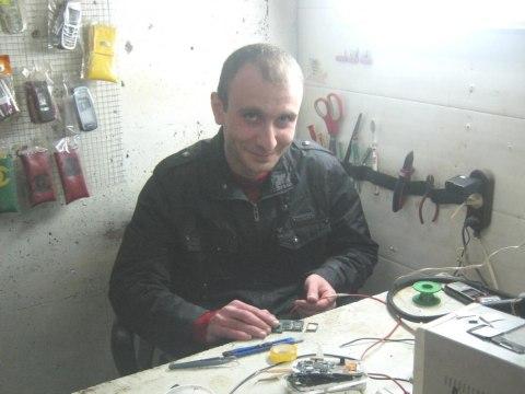 photo of Grigor