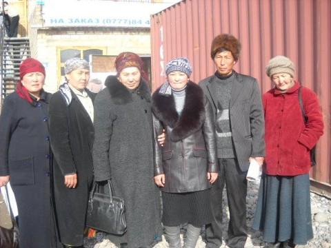 photo of Anarkan's Group
