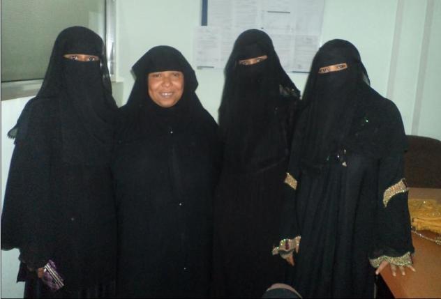Al-Raja Group