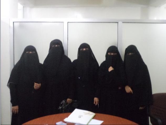 Samiah's Group