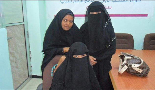 Al-Khir Group