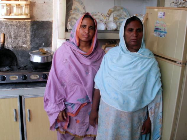 Najma Perveen's Group