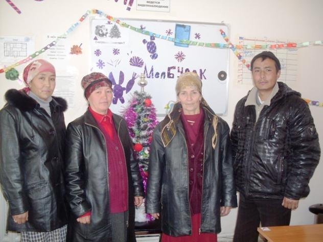 Aichurek's Group