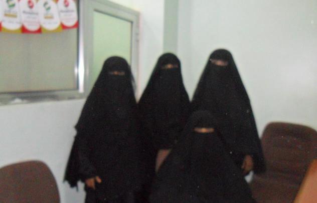 Al-Shjah Group