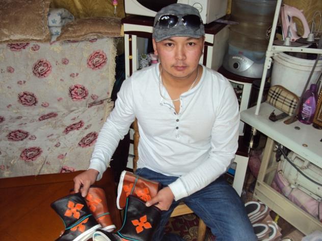 Munkh-Erdene