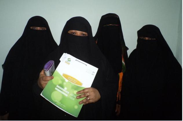 Al-Wafa Group
