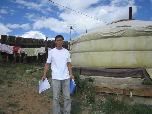 Bat-Erdene