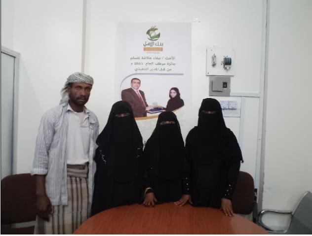 Al-Amana Group