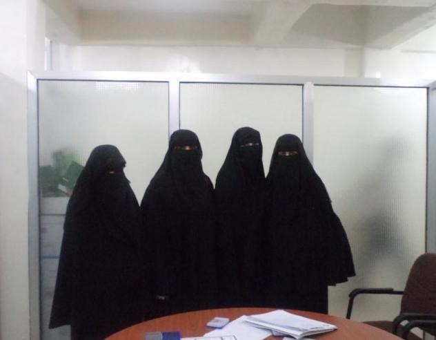 Ghalia's Group