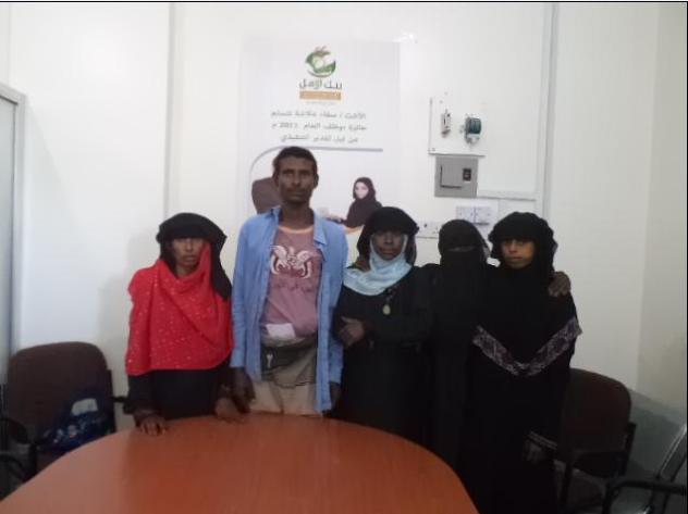 Bshar Group