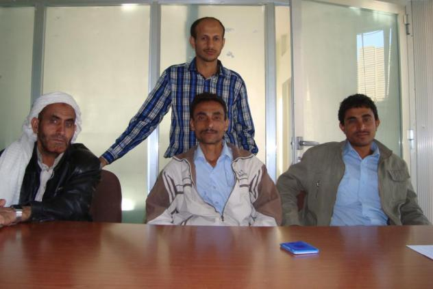 Al-Thqa Group